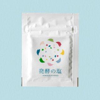 【送料無料】発酵の塩