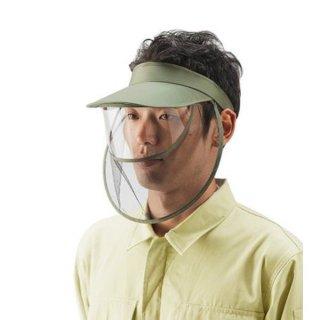 【ポリカーボネイド製レンズ採用】衝撃、キズに強く透明感UP!2WAY 草刈りフェイスシールド フェイスガード サンバイザー G-100