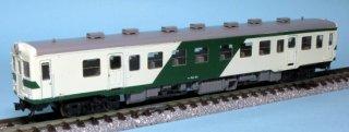 【N】TTK410-01 キハ52-0