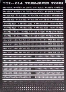 【N】TTL014C 車番標記(角ゴシック)/白
