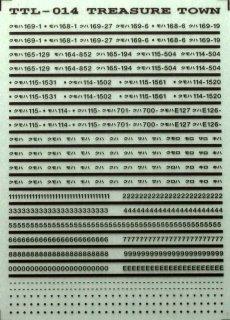 【N】TTL014D 車番標記(角ゴシック)/ダークグレー