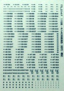 【N】TTL014F 115系・キハ40系初代新潟色標記(青20号)