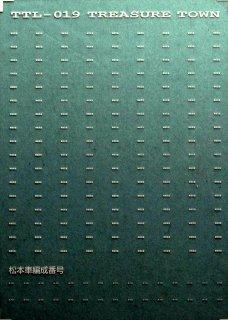 【N】TTL019A 「乗務員室」標記/横書き/白色文字