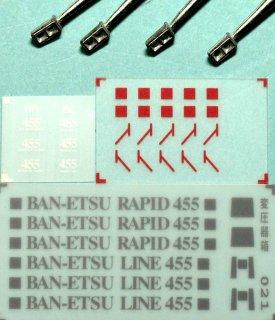 【N】TTL021 磐越西線455系改造パーツセット
