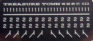 【N】TTL022A 国鉄1/2等 等級標記/銀