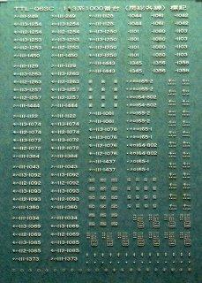 【N】TTL063C 113-1000系標記(房総各線)白文字