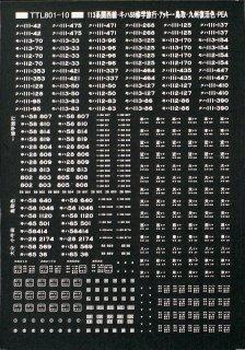 【N】TTL801-10B 113系関西線・キハ58修学旅行標記 白