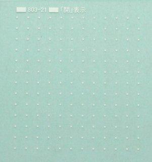 【N】TTL803-21 下降窓「開」標記