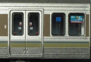【N】TTL806-01C 汎用広告シールインレタ 青