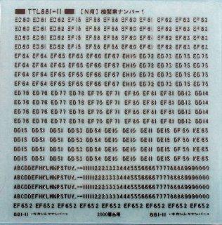 【N】TTL881-11A 機関車ナンバー1