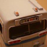【N】TTP191-08 汎用マーカーランプ