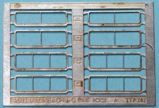 【N】TTP202 仙石・中央西線103系前面窓枠