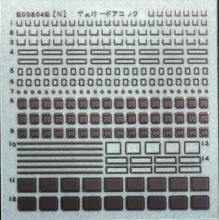 【N】TTL002-04 サボ受け・ドアコック蓋