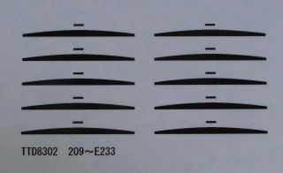 TTD8302 【1/80】ステップ滑り止めデカール E231系用 4編成分入