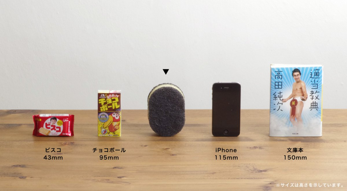 https://img21.shop-pro.jp/PA01416/008/product/131167337_o9.jpg?cmsp_timestamp=20191201173327