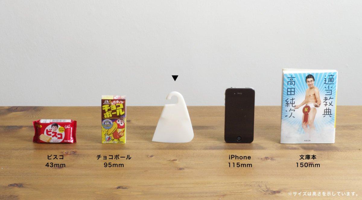 https://img21.shop-pro.jp/PA01416/008/product/131857410_o5.jpg?cmsp_timestamp=20190417093714