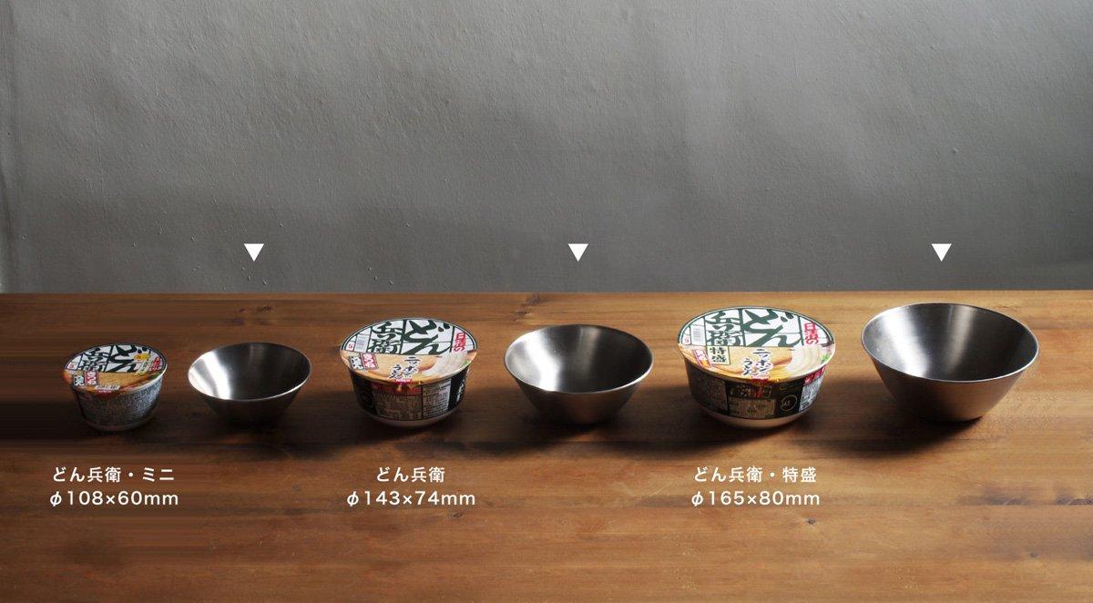 https://img21.shop-pro.jp/PA01416/008/product/146940967_o18.jpg?cmsp_timestamp=20200118144647