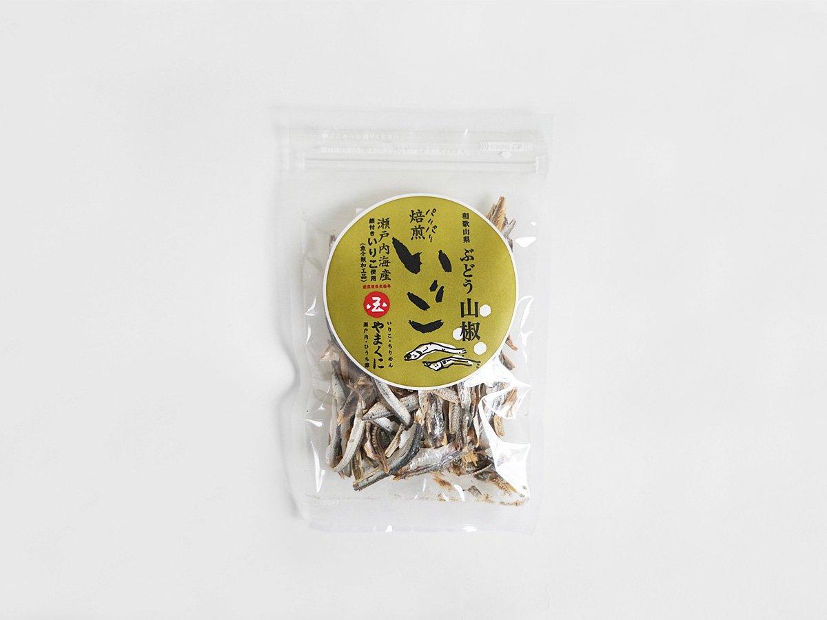 https://img21.shop-pro.jp/PA01416/008/product/150913232_o2.jpg?cmsp_timestamp=20200510093021