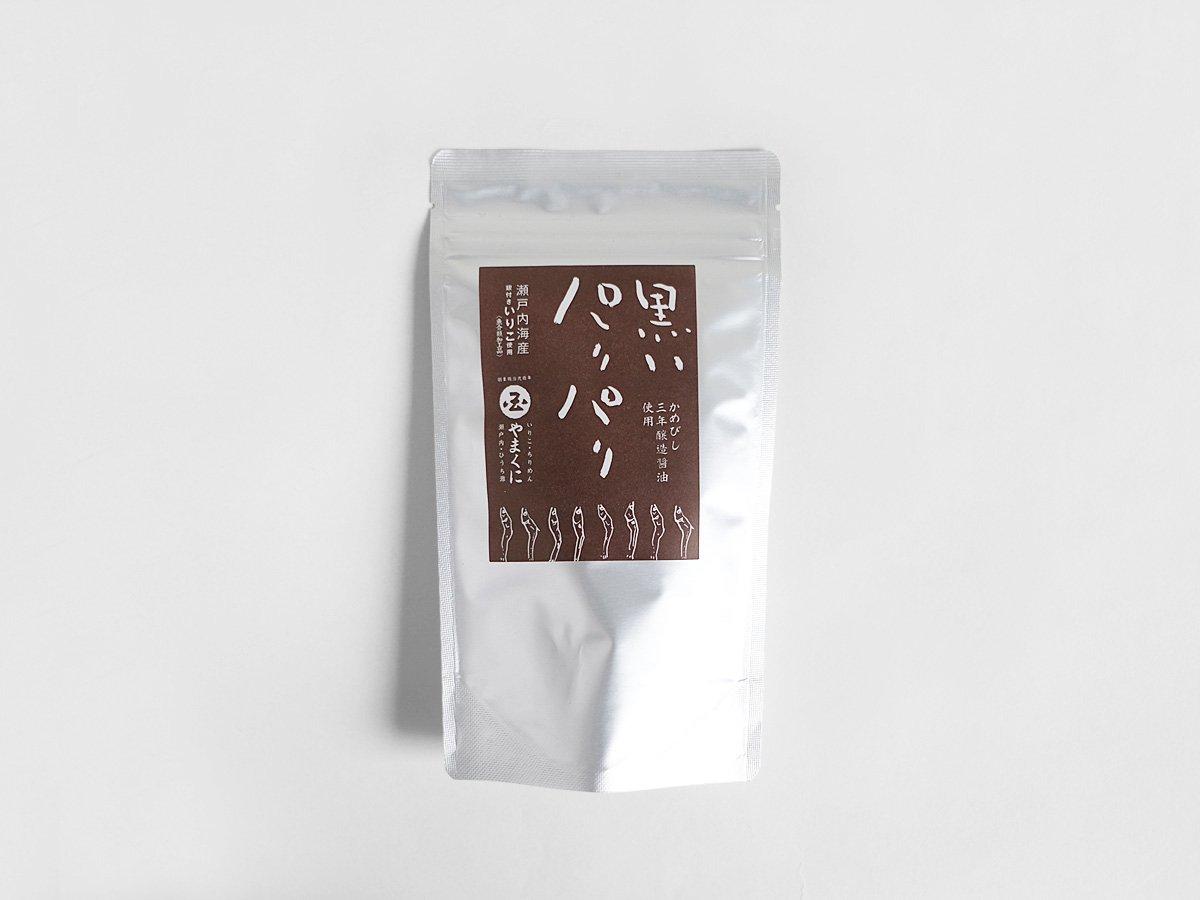 https://img21.shop-pro.jp/PA01416/008/product/150913232_o3.jpg?cmsp_timestamp=20200510093021