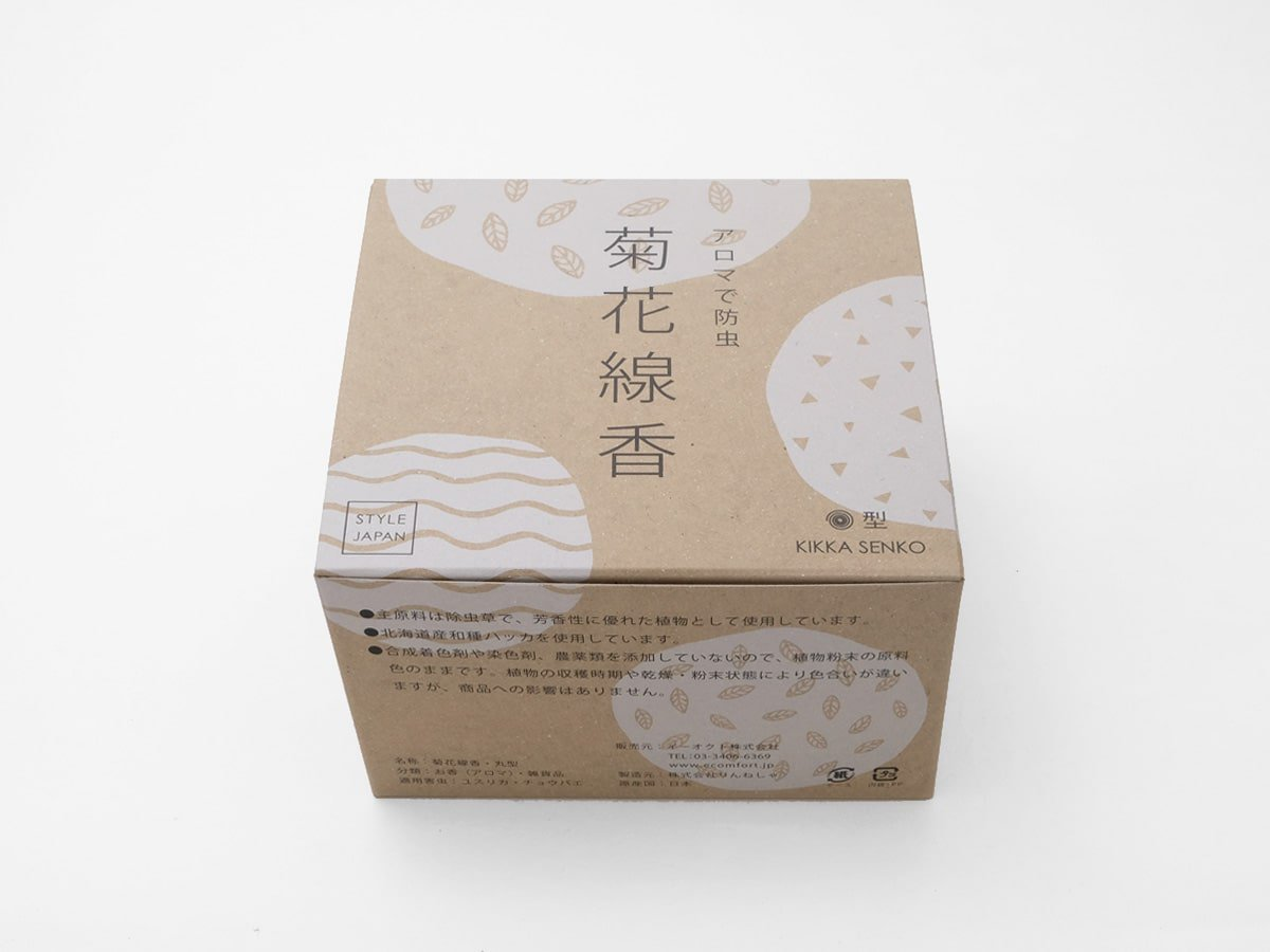 https://img21.shop-pro.jp/PA01416/008/product/152702083_o1.jpg?cmsp_timestamp=20200805221423