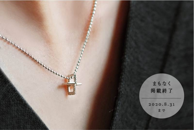 <img class='new_mark_img1' src='//img.shop-pro.jp/img/new/icons5.gif' style='border:none;display:inline;margin:0px;padding:0px;width:auto;' />タータン(necklace)