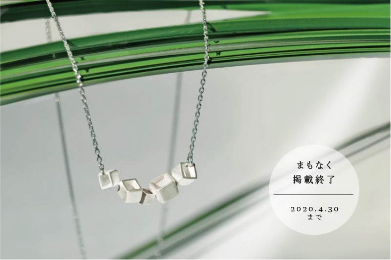 ku gu ru(necklace)