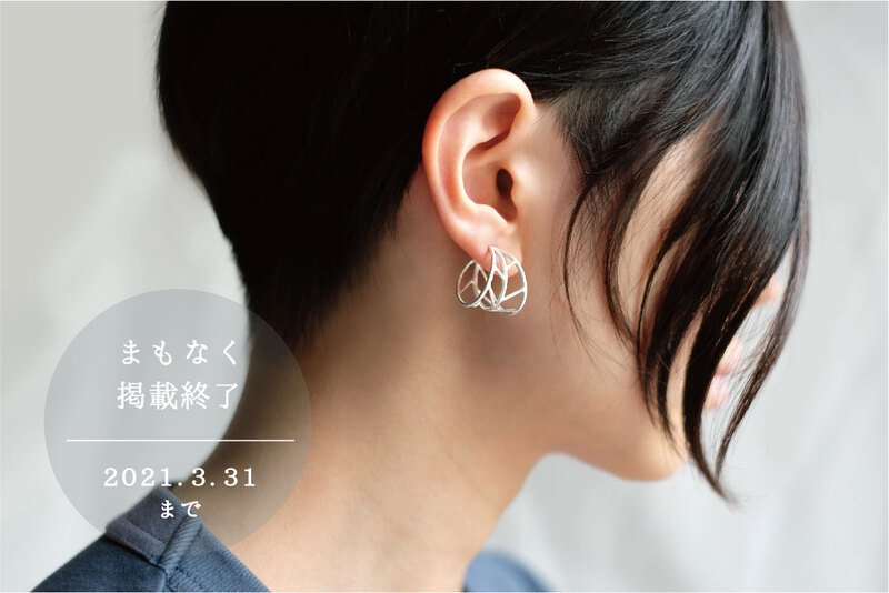 <img class='new_mark_img1' src='//img.shop-pro.jp/img/new/icons8.gif' style='border:none;display:inline;margin:0px;padding:0px;width:auto;' />myaku(earring)