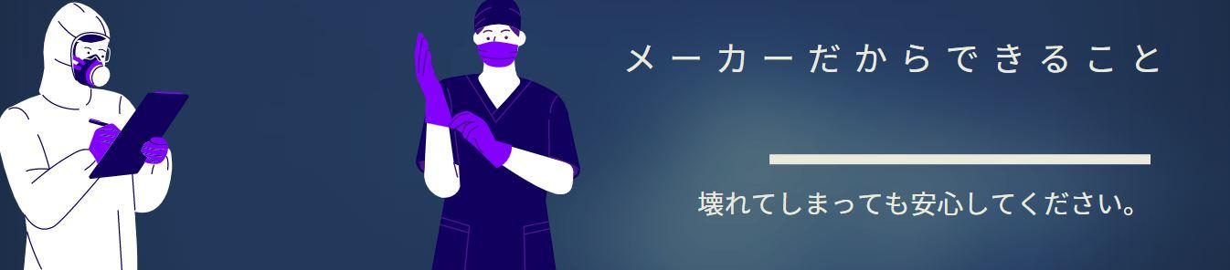 東京エレクトロン オンラインショップ