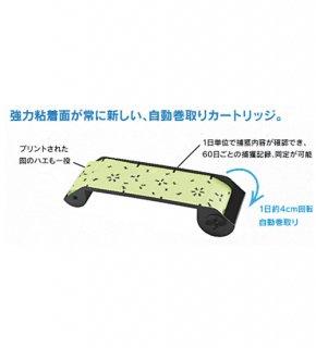 フライキャッチャーECO用 カートリッジ(4本)