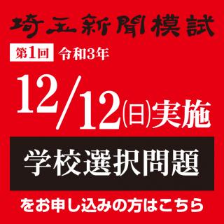 【学力検査問題】(平成31年1月13日)