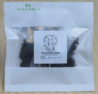 九州良果 フルーツティー2P 梨