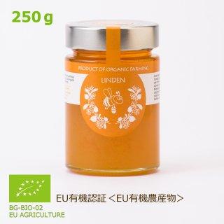 リンデン<オーガニック(有機)>250g