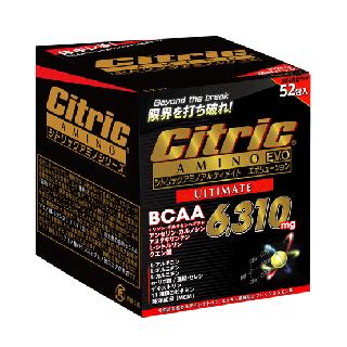 [定期購入]シトリックアミノ アルティメイトエボリューション 52包入