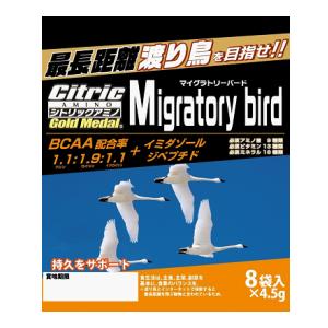 [定期購入]アニマルシリーズシトリックアミノ ST渡り鳥