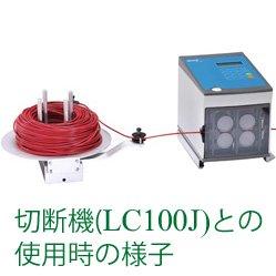 ブレーキ付電線リール DR-30