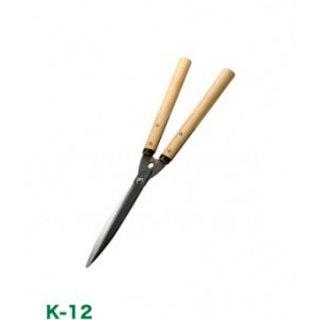 K-12 花吹雪 止式刈込鋏240mm<br>