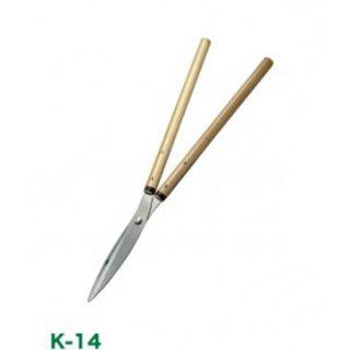 K-14 花吹雪 東北型刈込鋏 反刃210mm(山形型)<br>