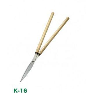 K-16 花吹雪 東北型刈込鋏 反刃195mm(山形型)<br>