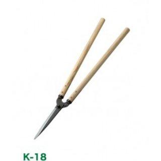 K-18 花吹雪 止付刈込鋏195mm<br>