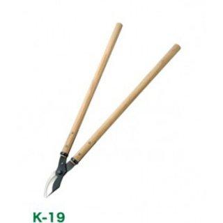 K-19 花吹雪 太枝切鋏(株切)<br>