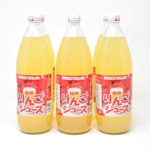 長野県産りんごジュース瓶6本