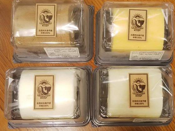 グルテンフリーのロールケーキハーフ3種類4個