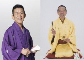 R02.04.11(土)   木久扇・円楽 春日部市民文化会館 13時30分