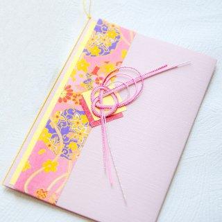 和風招待状 -花てまり桜- 手作りキット 10枚セット