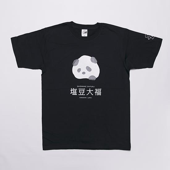 パンダじゃないよ 塩豆大福Tシャツ(紺)