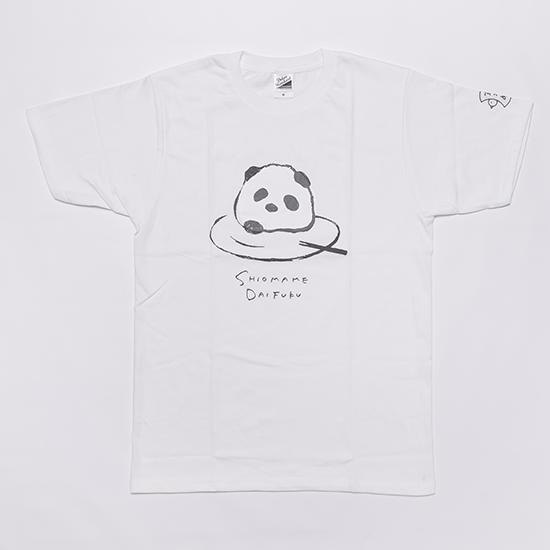 パンダじゃないよ 塩豆大福Tシャツ(白)