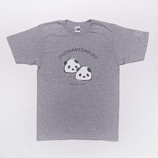 パンダじゃないよ 塩豆大福Tシャツ(グレー)