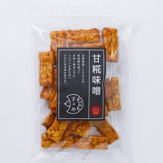 甘糀味噌おかき