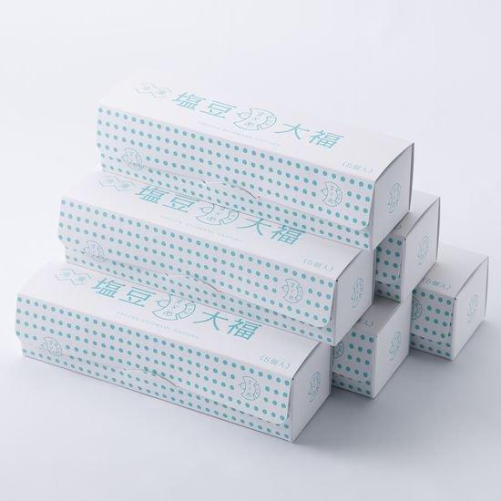 冷凍塩豆大福(5個入)×6箱(クール代込)
