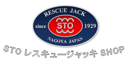 STO-Rescue Jack
